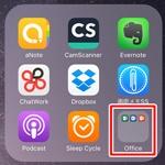 【iPhone】アプリフォルダの中にフォルダを入れる方法
