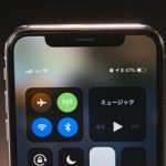 iPhoneX[10/テン]のバッテリー残量[%]を確認する方法